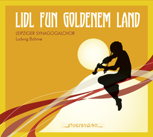 Lidl fun-goldenem-land 2016